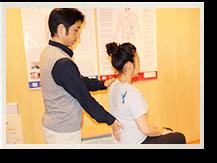 姿勢の検査