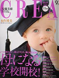 雑誌No.01