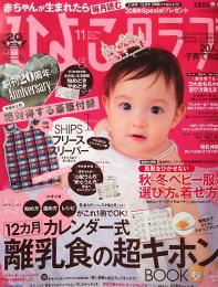 雑誌No.02