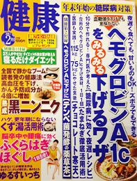 雑誌No.03