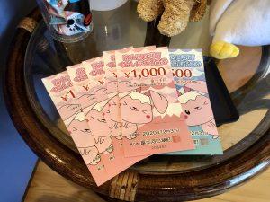 9月はぎっくり腰要注意!富士河口湖町